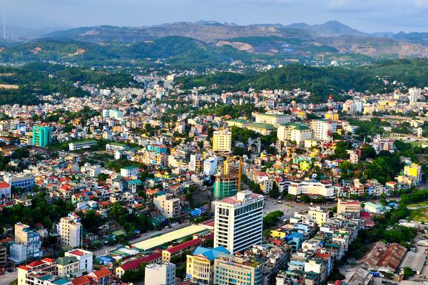 Thành phố Quảng Ninh