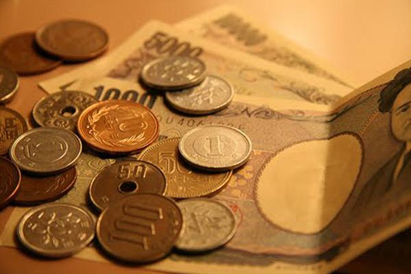 Các loại đồng tiền của Nhật Bản.