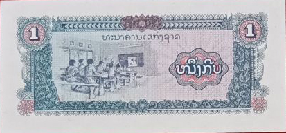1 Kíp Lào