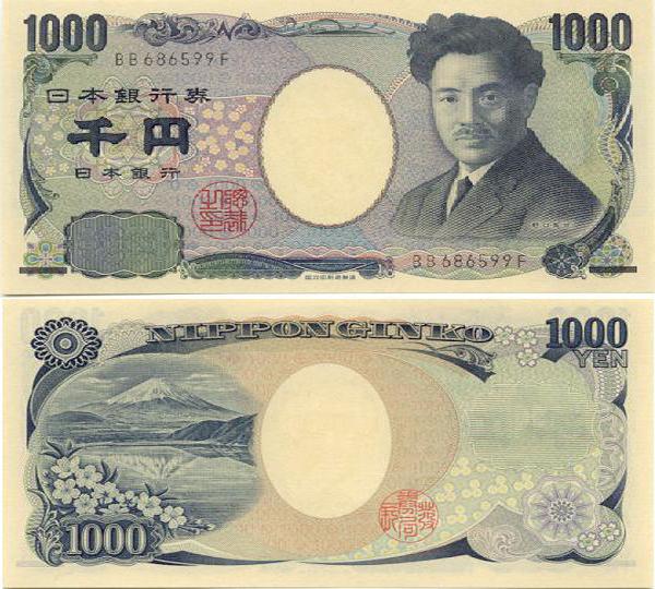 Tờ tiền mệnh giá 1000 yên nhật