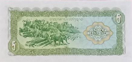 5 Kíp Lào