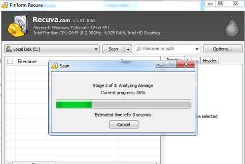 Recuva - Khôi phục dữ liệu, cứu dữ liệu máy tính laptop miễn phí