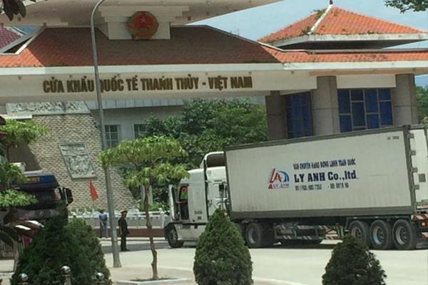 Cửa khẩu quốc tế Thanh Thủy