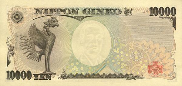 Tờ tiền mệnh giá 10000 yên nhật