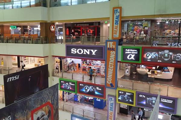 Chợ công nghệ thông tin Funan (Funan IT Mall)
