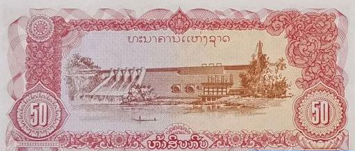 50 Kíp Lào