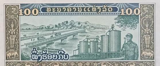 100 Kíp Lào