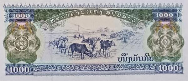 1000 Kíp Lào