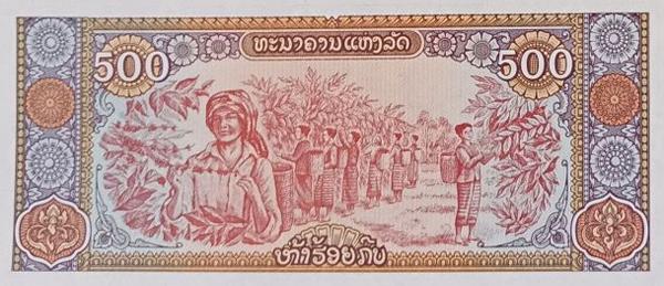 500 Kíp Lào