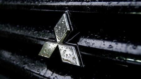 Logo của Mitsubishi