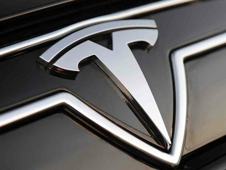 Logo của Tesla